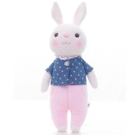 Metoo Personalized Tiramisu Bunny Pearl with Gift Bag